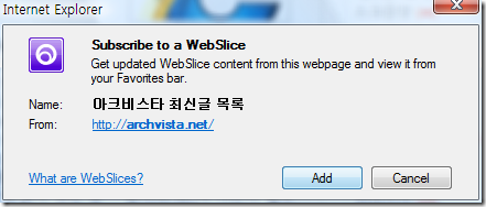 webslices_archvista_add_section1