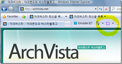 webslices_archvista_enable