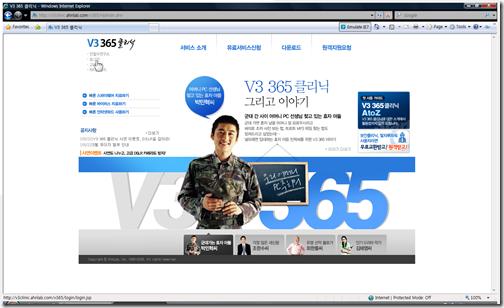 v3_365_website