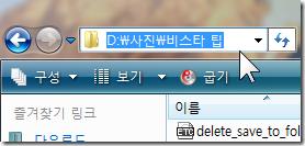 alt d_shortcut_key