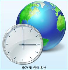 international_option_icon