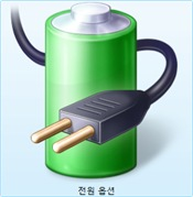 power_option_icon