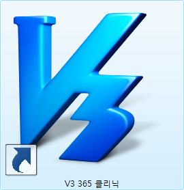 v3_365_clinic_shortcut_icon77[1]