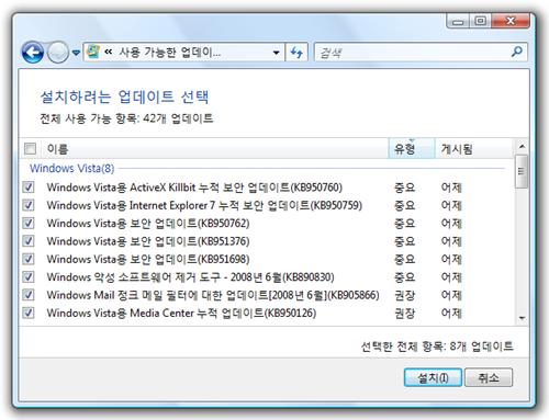 updates_2008_06_11