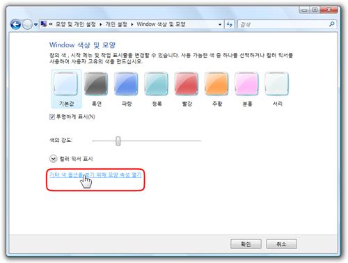 windows_border_padding_3