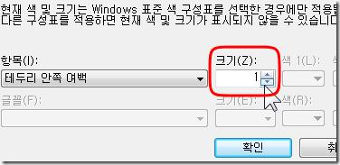 windows_border_padding_20