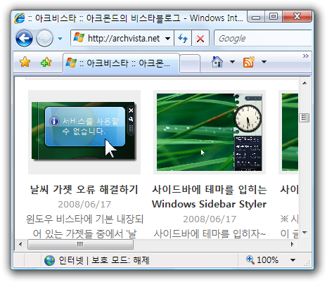 windows_border_padding_7