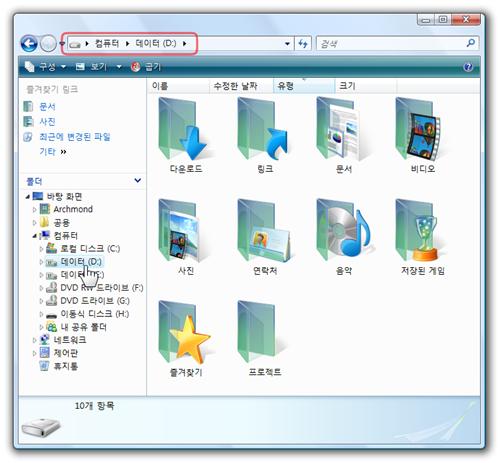 d_drive_user_folders