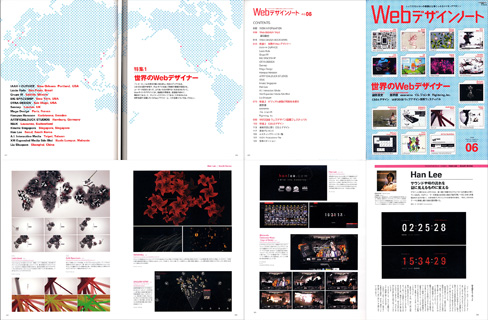 Web Design Note Interview : Han Lee