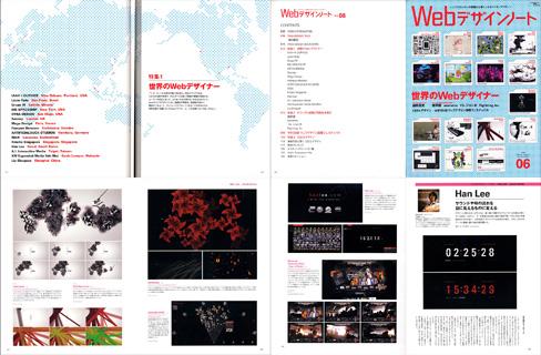 Web Design Note Interview : Han Lee